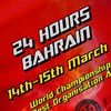 Track Focus : Bahreïn International Track