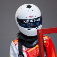 Kurushin Tikhon