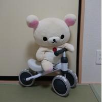 komatsu hayato - JP-NON-061330