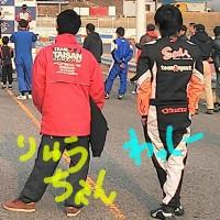team HAYANEKO#2
