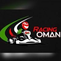 Oman Racing Pro