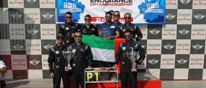 Dubai Falcon Racing Team