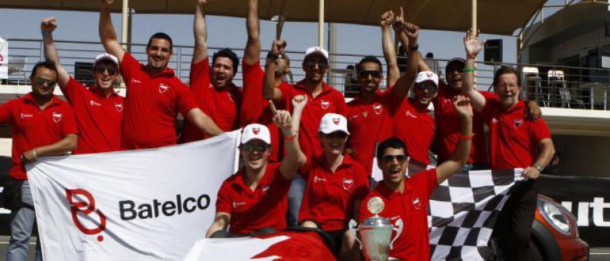 Racing Bahrain