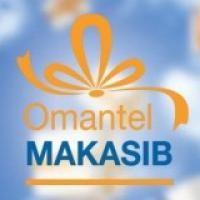 Omantel Makasib 2 - OM-MUS-08411