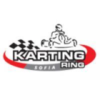 SOFIA KARTING RING - BG-SOF-03