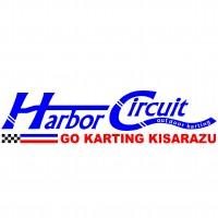 HarborCircuit-KISARAZU - JP-KIS