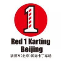 RED1 KARTING BEIJING - CN-RED