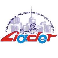 Liader - UA-LIA